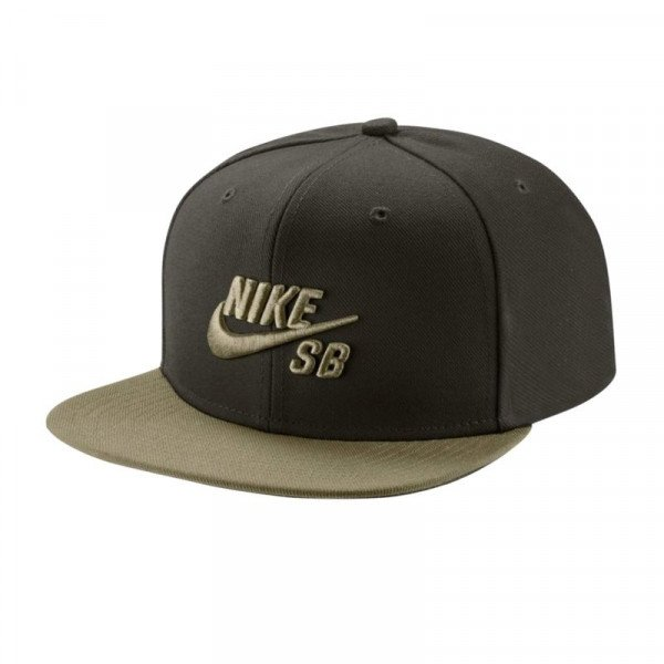 NIKE CEPURE NK CAP PRO SEQUOIA OLIVE S18