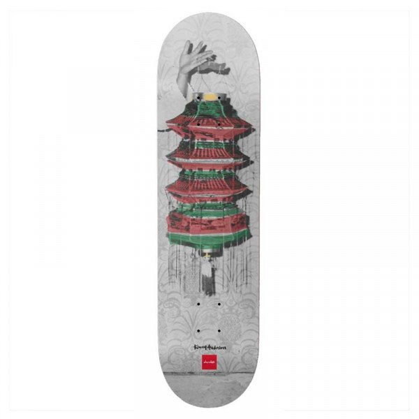CHOCOLATE DECK ANDERSON LAMP ONE OFF 8.25